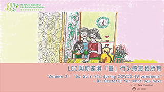 Cartoon Booklet Volume 3 Sa Sa Life during COVID-19 - Be Grateful for what you have